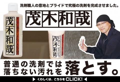 motegikazuya_click