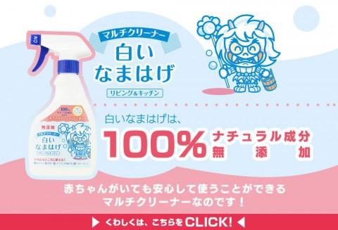 asaichi_page_04