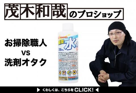 mizuaka_click