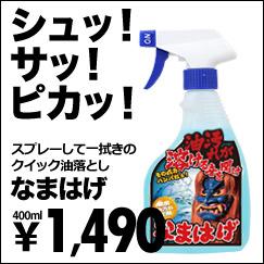 item_nmhg