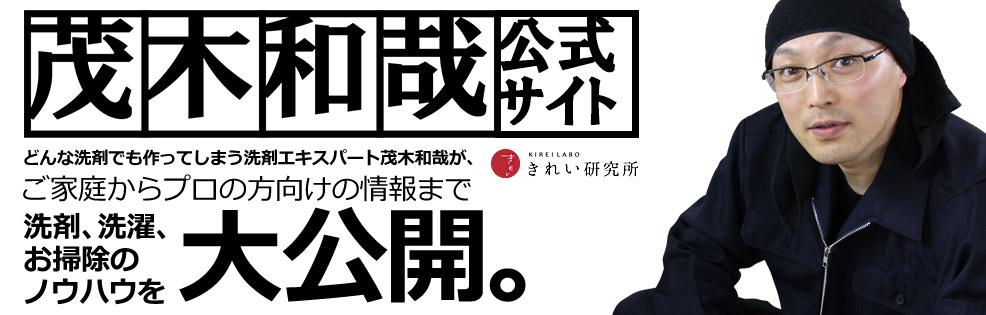Yogoreotoshi cover motegikazuya2