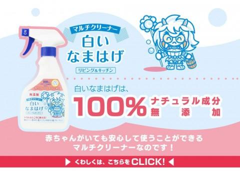 asaichi_page