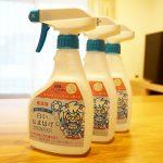 ガンコな油汚れをグングン落とせる超安心安全な無添加洗剤!
