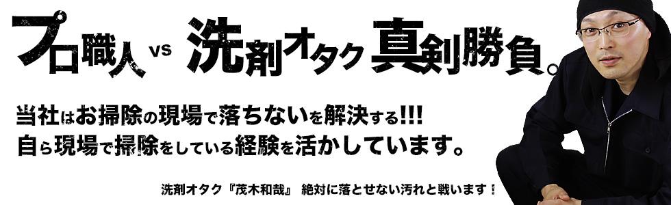 5月の業務用商品超大特価セールのご案内!!